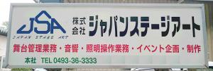 com_plate